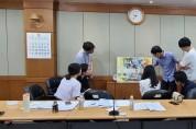 상주 '보물단지T/F팀', 행정안전부 '적극행정 맛집' 사례로 뽑혀