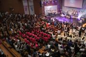 """""""2020 여름 주바라기 온라인 선교비전캠프 무료로 연다"""""""