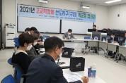 경북형 고교학점제 단계적 이행 계획 발표