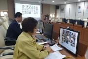 경북교육청, 온라인 개학 촘촘히 준비하다!
