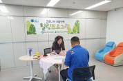 청송군정신건강복지센터, 정신건강 힐링 프로그램 운영