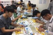 경북교육청, 융합형 인재양성을 위한 교과특성화학교 신규 지정