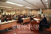 이철 감독회장 직무대행 교단 정상화 총력