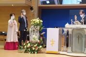 영주제일교회 금교성 목사 위임예식 열려