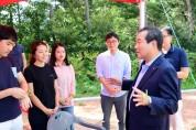 2020년 김천시 '청년 창업공간 지원사업' 참여자 모집