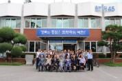 용궁면, 「소통과 화합의 장」 역대 용궁면장 초청 간담회 개최