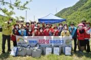(사)한국여성농업인 청도군연합회, 홀몸 어르신을 위한 '행복한 진짓상' 마련