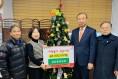 경산중앙교회, 이웃돕기성금 300만 원 기탁