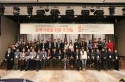 (재)청송문화관광재단, 2018 지식공유포럼 개최