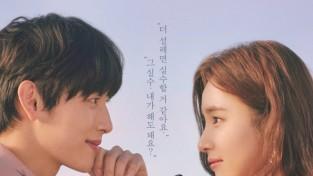 포항시, TV 드라마 통한 지역명소 홍보효과 톡톡!