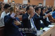 구미시성시화운동본부 6.25 구국기도회