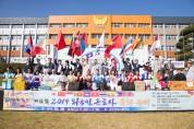 구미시, '2019 외국인 근로자 문화축제' 개최
