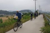 경주시, 자전거 타기 좋은 도시 조성
