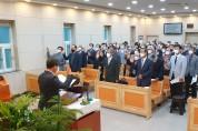 영주노회남선교회연합회 순회헌신예배 및 제3회 실행위원회 열려