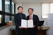 상주시의회, 고문변호사에 윤자빈 변호사 위촉