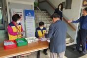 영주 성남교회, 어려운 이웃과 함께하는 '나눔의 잔치' 개최