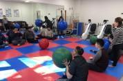 남구보건소, 지적장애인 눈높이 재활운동교실 운영