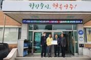 영주 대광교회, 코로나19 극복 성금 100만 원 전달