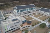 경북교육청, 진학지도 교사와 입학사정관과의 대화 연수 진행
