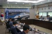 '2019년 제1회 가야고분군 세계유산등재추진위원회' 회의 개최
