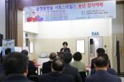 '송정중앙숲 서희스타힐스' … 송년 감사예배 드려