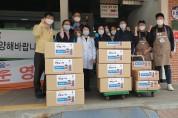 경북청년 '만원의 행복' 기부 릴레이로 할매·할배 마스크 무상 배부