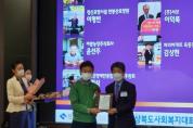 길부교회  최점식 목사, 경북도지사상 수상