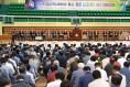 영남지역노회협의회, 선교대회 및 체육대회 개최