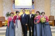 선산중앙교회, 원로장로 추대, 장로‧권사 임직예식 열려