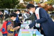 경북교육청, '행복한 학교 만들기 캠페인' 등 다양한 인성교육 강화