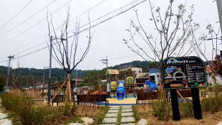 구미시 '오태 당산 어린이공원' 준공!