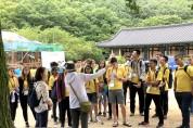 청송 유네스코 세계지질공원 탐방