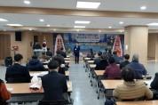 '한국기독교사회복지사협회' 창립 및 발기인대회 열려