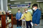 허태웅 농촌진흥청장 청도군 농업현장 방문