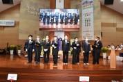 예천교회 창립 110주년 기념 감사예배 드려