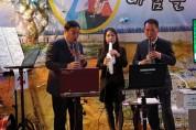 봉화제일교회 아가페 선교연주단 신년감사예배
