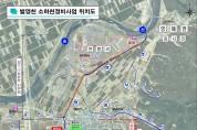 영덕군, 벌영 소하천 홍수방어벽 설치 완료