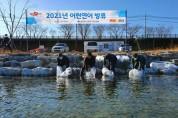 경북도, 연어자원 회복 통한 어업인 소득증대 노력