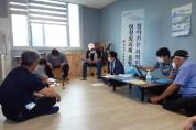 영천시, 찾아가는 지적민원 현장처리반 운영 재개