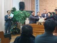 예천군기독교연합회 신년기도회 및 교례회
