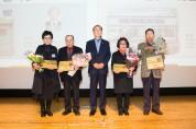 구미국가공단 50주년 기념, '50년 장수명가' 인증서 및 현판 수여