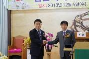 김천시기독교총연합회 제24회 정기총회 열려