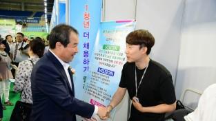 전국 중소도시 최초! 2020 김천시 '온라인 일자리 박람회' 개최