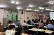 울진군 죽변면도서관, 전국책읽는도시협의회 공모사업 진행