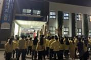 구미시, 거리두기 3단계 위생업소 집합금지·영업제한 점검 총력!!