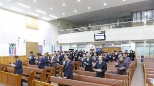 구미 성시화를 위한 조찬 기도회 열려