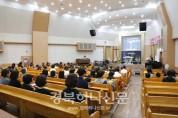 구미명성교회, 미자립교회와 함께하는 '여름성경학교'