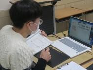 """다문화가정 예비 중학생 대상 """"수학은 내 친구"""" 프로그램 진행"""