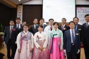 예천 상락교회 백승룡 목사 위임 및 장로‧권사 임직예식 열려