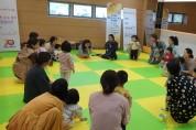 2019년 김천시 육아종합지원센터 부모-자녀 체험활동